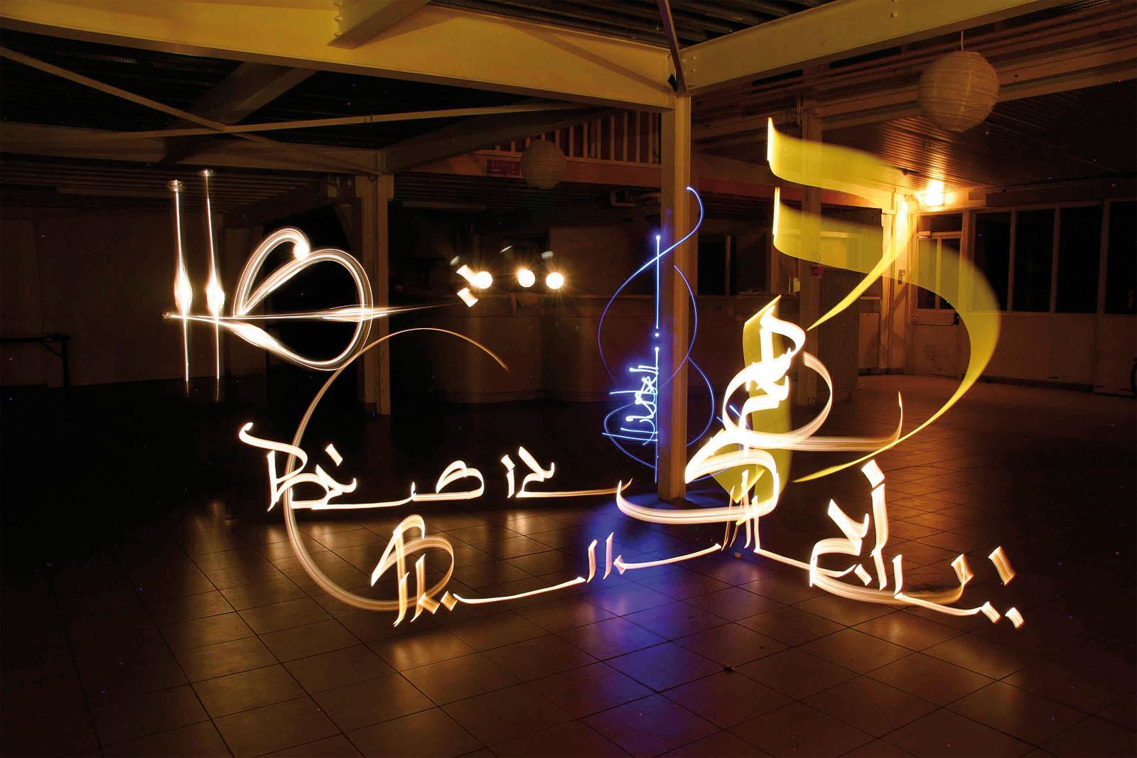 Die schönsten arabischen Typografien