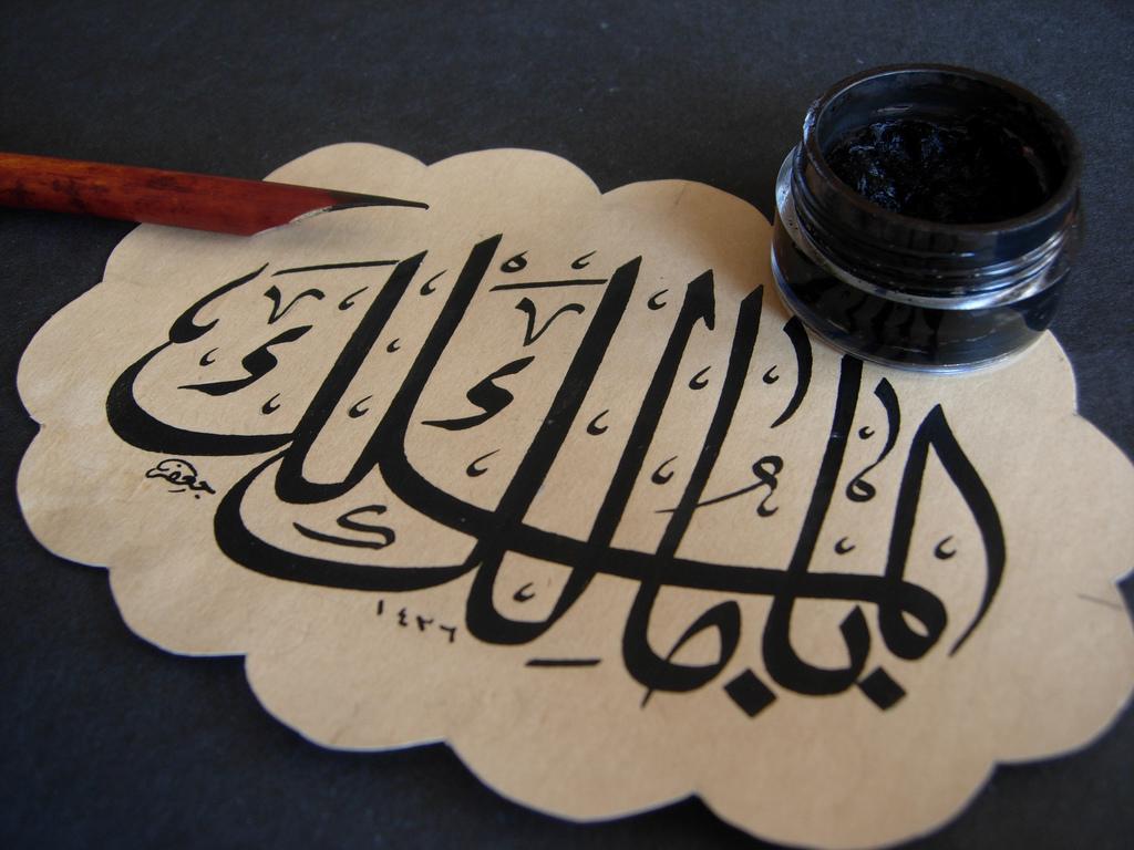 Hüsn-I Hat – Die islamische Kalligraphie