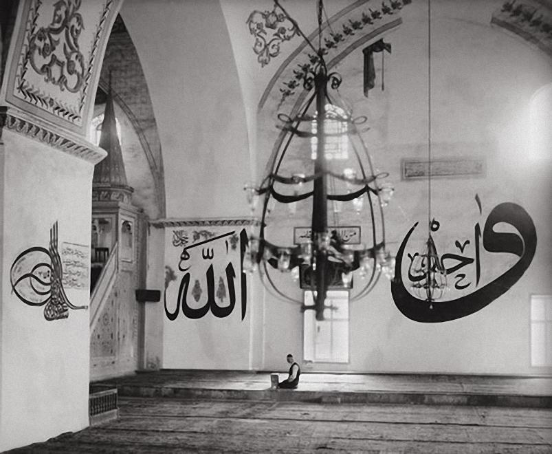 Eski Camii von Ara Güler, Edirne, 1954