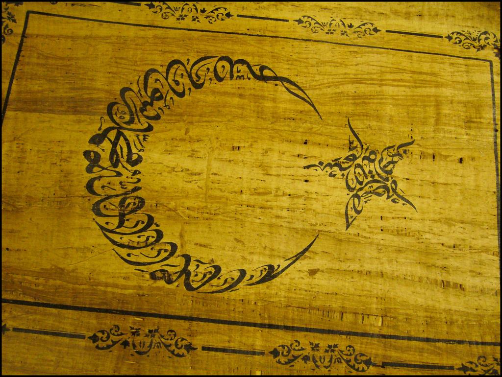 Kalligraphie Halbmond und Stern