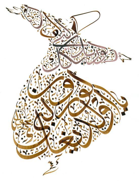 Kalligraphie Tanzender Derwisch