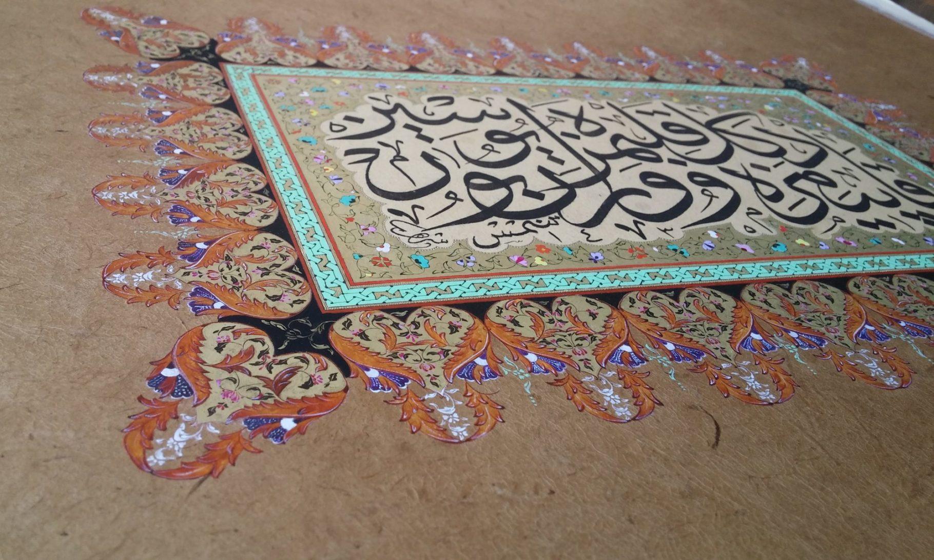 Tezhib – Die Kunst der Dekoration