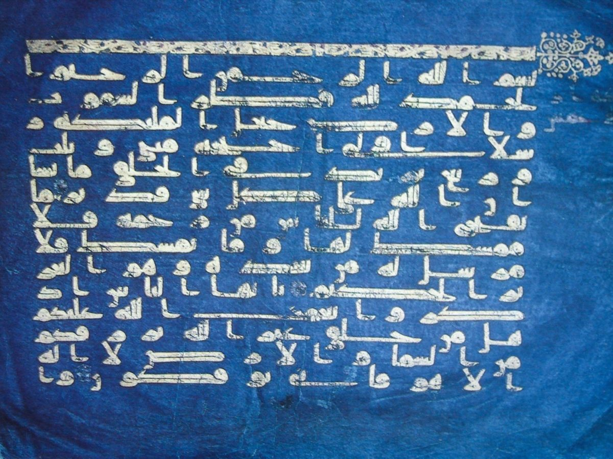 Der blaue Koran, Kairouan