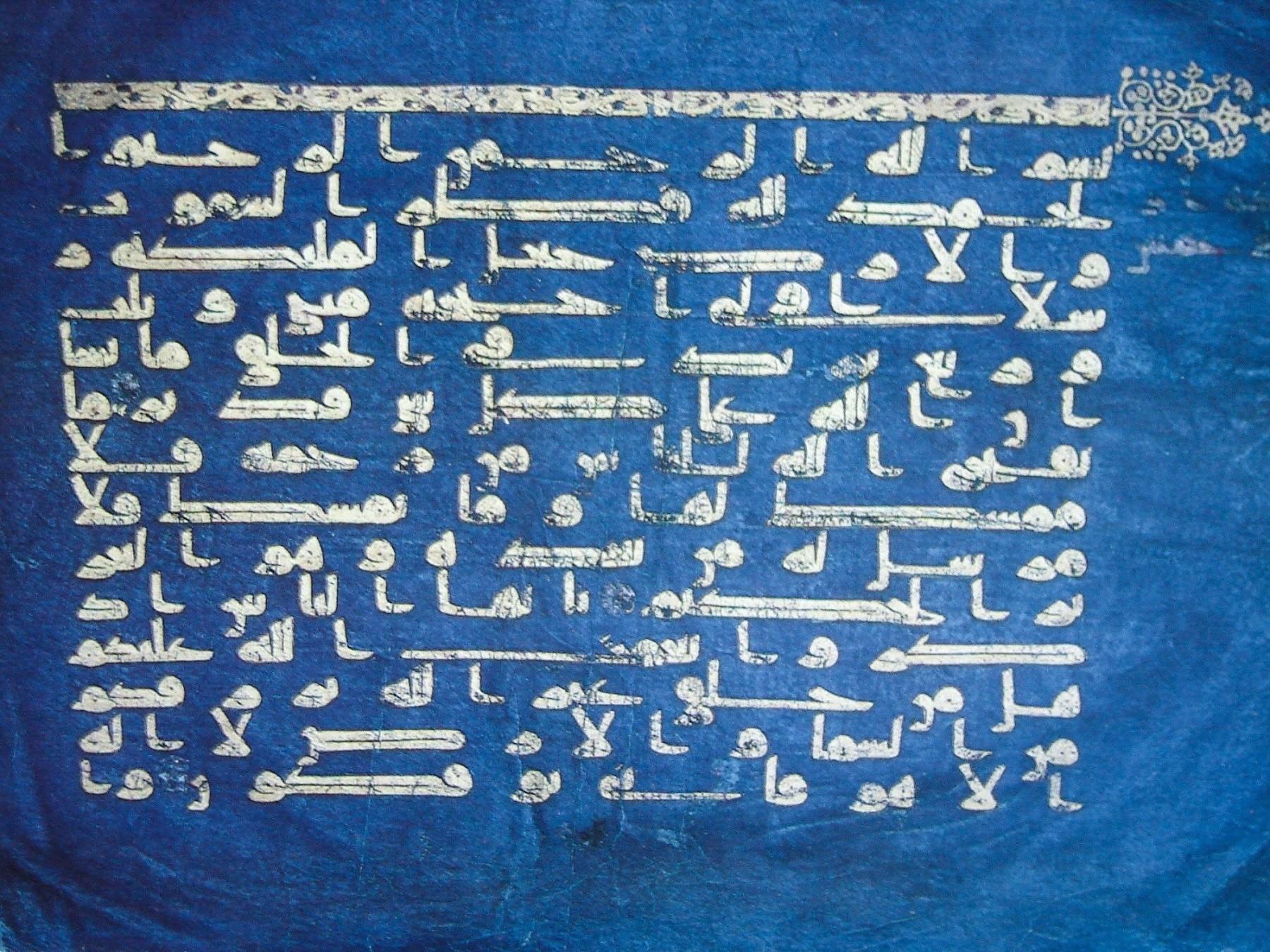 5 Meisterwerke der islamischen Kalligraphie