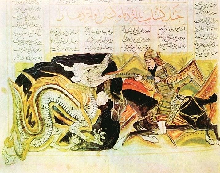 Güstasb Kampf gegen einen Drachen, 1330