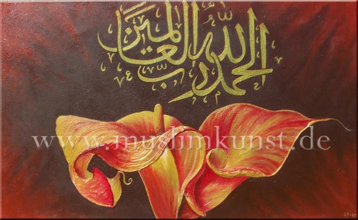 Kalligraphie Alhamdulillaah von Aischa Panning