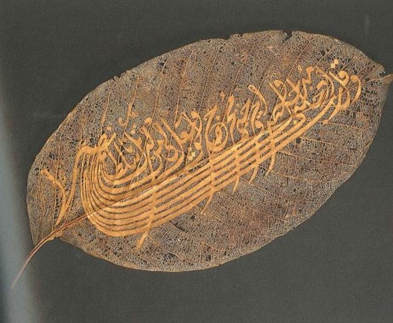 Kalligraphie auf Kastanienblatt, Osmanisches Reich