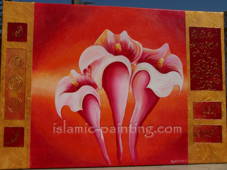 Noble Flower Special von Aischa Panning