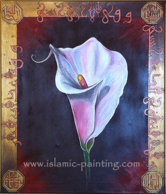 Siham von Aischa Panning