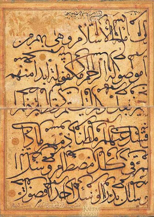Sülüs Karalama - Ketebeli - Seyh Hamdullah, 1499