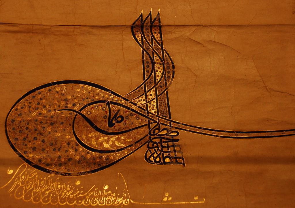 Tughra von Sultan Kanuni Süleyman I.jpg