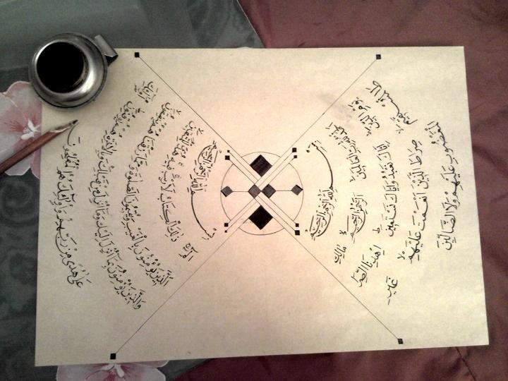 Murad Kahraman - Kalligrafie Fatiha und Bakara