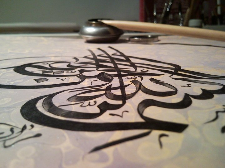 Murad Kahraman - Kalligrafie Hat