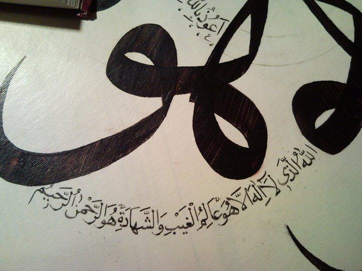 Murad Kahraman - Kalligrafie Thuluth Ya Hu