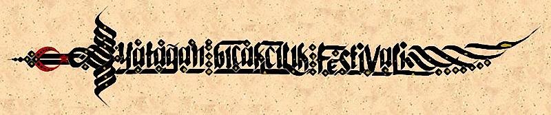 Arif Ayduran - Kalligraphie