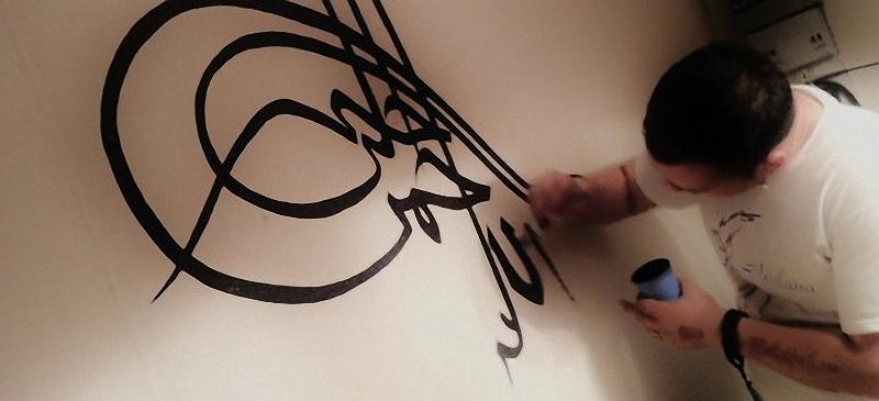 Interview mit dem Kalligraphen Arif Ayduran