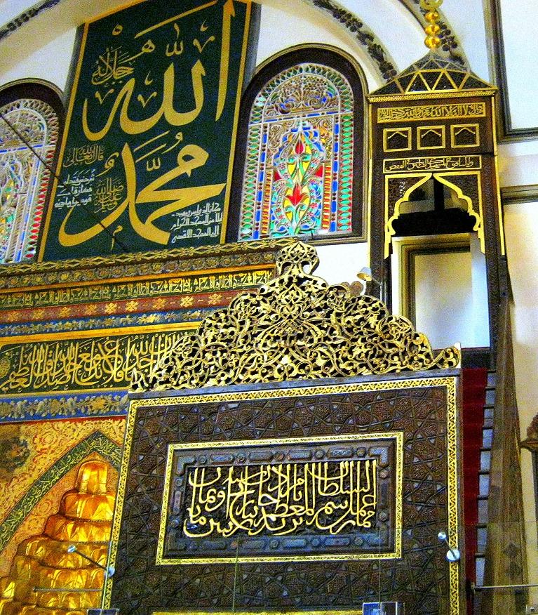 Holzschnitzerei - Kündekari, Ulu Moschee, Bursa