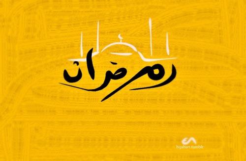 Esraby - Graphic Ramadan