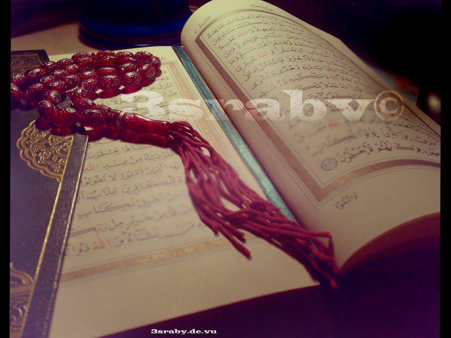 Esraby - Photography Koran Tesbih