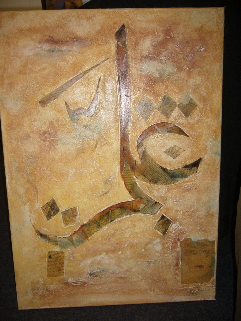 Lahsen Azougaye - Kalligraphie