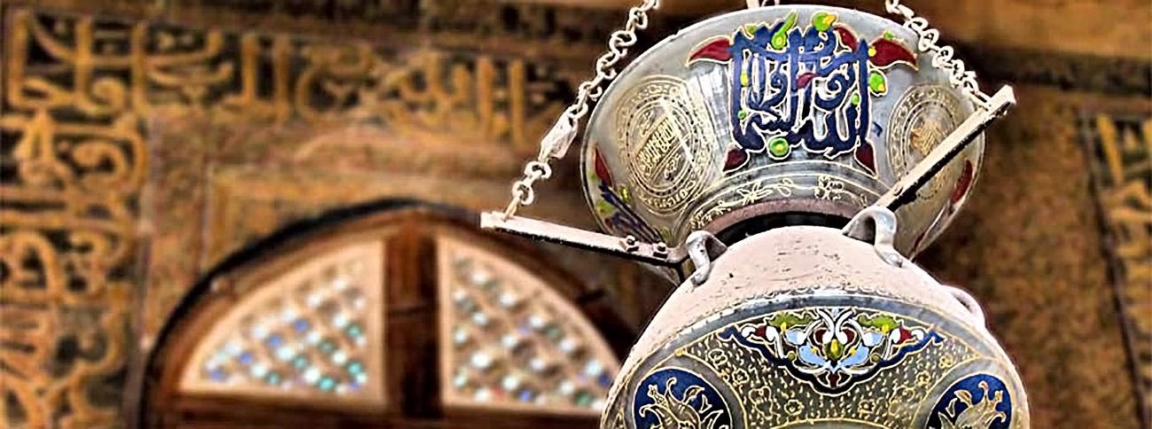 Ausstellung -Die Welt im Ramadan-