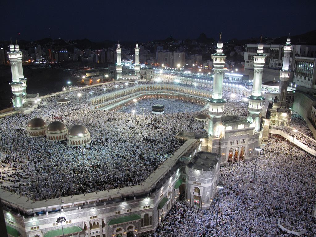 Mescit-i Haram, Mekka, Saudi Arabien
