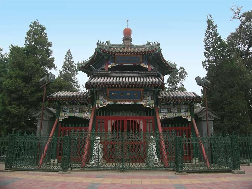 Niujie Moschee, Peking, China