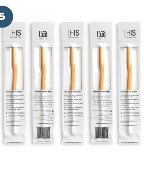 5x THIS Toothbrush Miswak Zahnbürste
