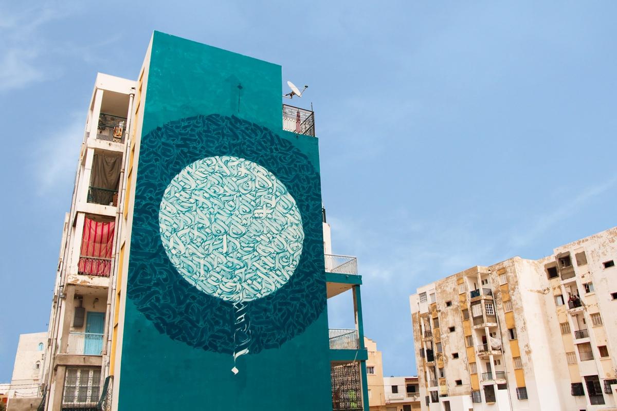 Inkman, Tunesien