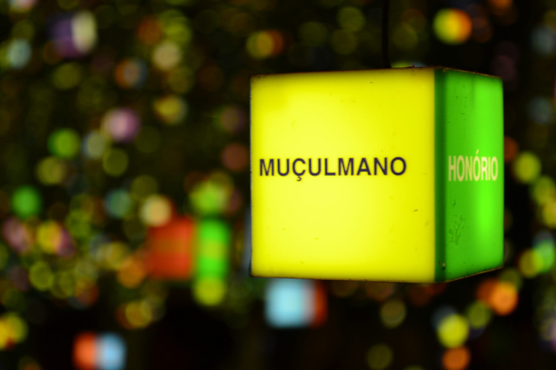 Muslim Slang – 5 muslimische Wörter, die jeder kennen sollte