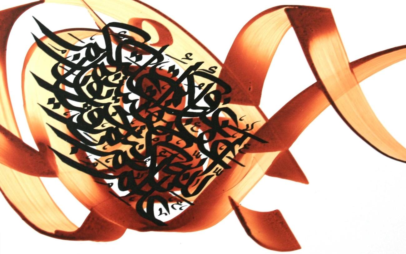 Nasreddine Zitouni – Jede gute Tat ist Kopfgeld