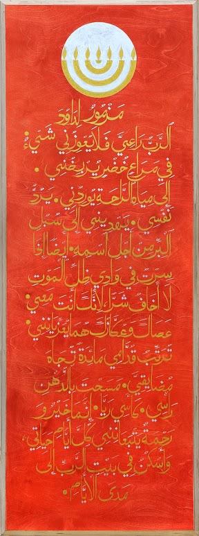 Shahid Alam