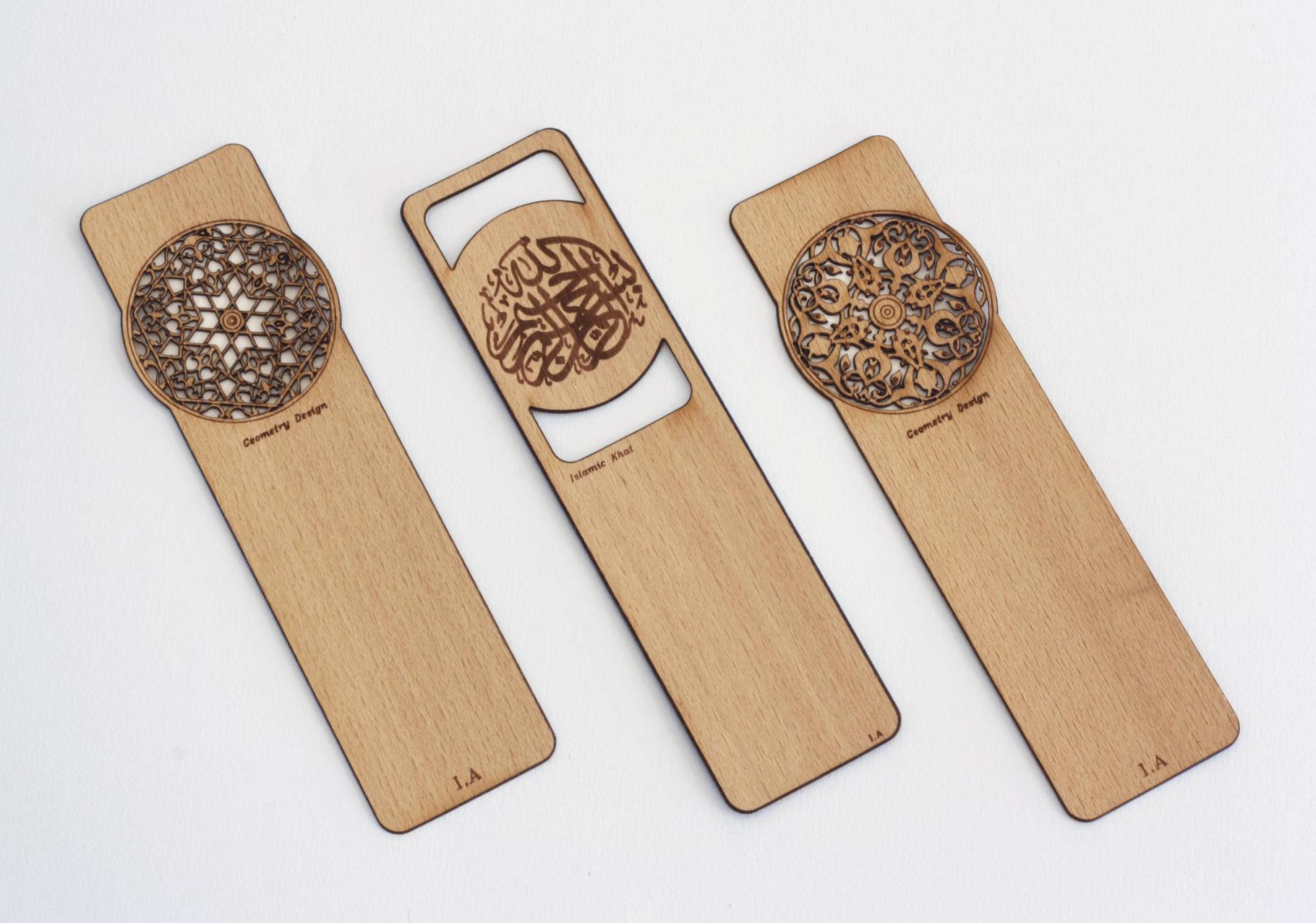 Islamische Buch-Lesezeichen im 3er Set aus echtem Holzfurnier