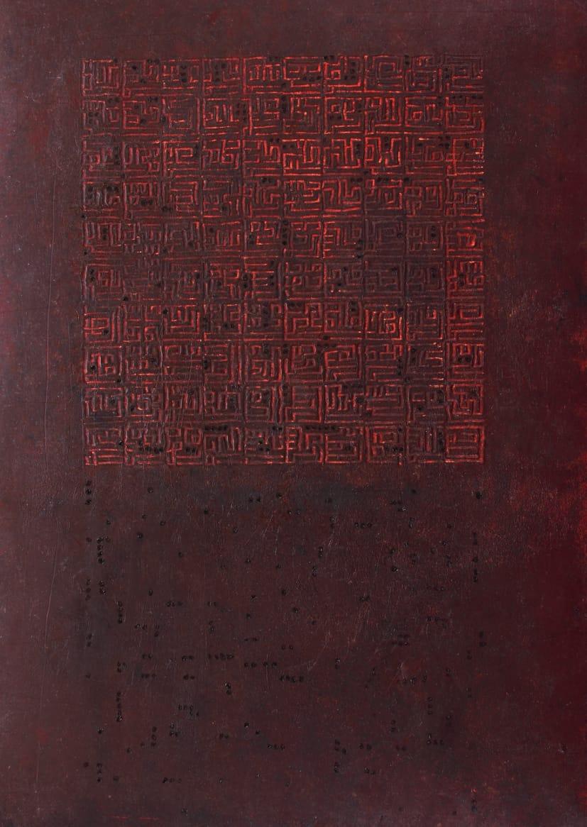 Kazim Aydin - Red Ninetynine