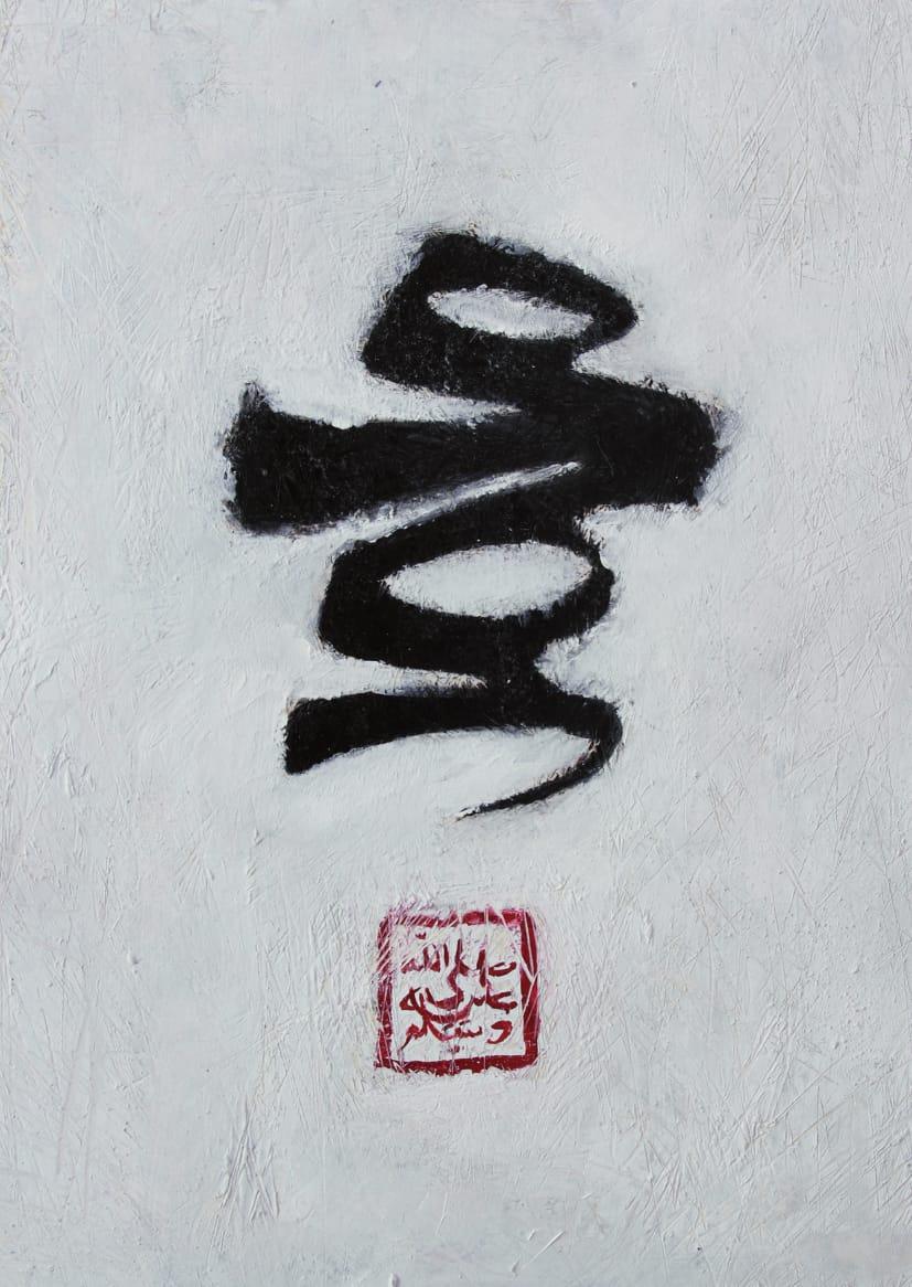 Kazim Aydin - The Last 1